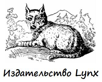 Lynx Press Logo